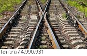 Купить «Стрелка на железнодорожных путях», фото № 4990931, снято 6 августа 2013 г. (c) EugeneSergeev / Фотобанк Лори