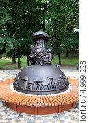 Купить «Скульптура гриба в городском саду. Рязань», фото № 4999223, снято 4 августа 2013 г. (c) УНА / Фотобанк Лори