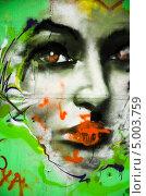 Женский портрет, граффити (2013 год). Редакционное фото, фотограф Sergejus Savickis / Фотобанк Лори