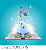 Купить «Открытая книга с вылетающими из неё буквами», иллюстрация № 5005975 (c) Анна Павлова / Фотобанк Лори