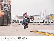 Купить «Стантрайдинг на МАКS-2013», эксклюзивное фото № 5019967, снято 31 августа 2013 г. (c) Алёшина Оксана / Фотобанк Лори