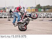 Купить «Стантрайдинг на МАКS-2013», эксклюзивное фото № 5019975, снято 31 августа 2013 г. (c) Алёшина Оксана / Фотобанк Лори