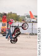 Купить «Стантрайдинг», эксклюзивное фото № 5020583, снято 31 августа 2013 г. (c) Алёшина Оксана / Фотобанк Лори