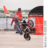 Купить «Стантрайдинг на МАКS-2013», эксклюзивное фото № 5020595, снято 31 августа 2013 г. (c) Алёшина Оксана / Фотобанк Лори