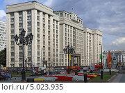 Купить «Здание Государственной Думы РФ в Москве», эксклюзивное фото № 5023935, снято 3 сентября 2013 г. (c) Алексей Гусев / Фотобанк Лори