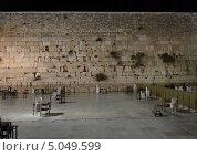 Израиль. Стена плача ночью (2013 год). Стоковое фото, фотограф Igor Kaplan / Фотобанк Лори