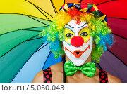 Купить «Смешной клоун под зонтом», фото № 5050043, снято 28 июня 2013 г. (c) Elnur / Фотобанк Лори