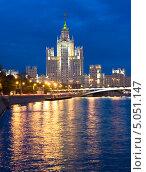 Купить «Москва, высотное здание на Котельнической набережной вечером», фото № 5051147, снято 9 сентября 2013 г. (c) ИВА Афонская / Фотобанк Лори
