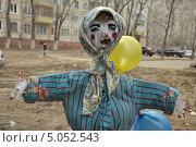 Проводы Масленицы. Стоковое фото, фотограф Иванова Ирина / Фотобанк Лори