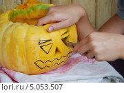 Купить «Хэллоуин. Вырезаем тыкву», фото № 5053507, снято 22 августа 2013 г. (c) Тавруева Надежда / Фотобанк Лори