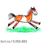 Купить «Лошадь. Детский рисунок», иллюстрация № 5056883 (c) Стефания Домогацкая / Фотобанк Лори