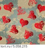 Купить «Бесшовный фон из сердечек и облаков», иллюстрация № 5058215 (c) Касьянова Татьяна / Фотобанк Лори