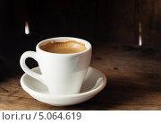 Купить «Чашка кофе», фото № 5064619, снято 19 сентября 2013 г. (c) Лисовская Наталья / Фотобанк Лори