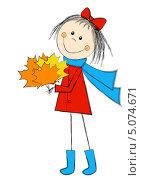 Купить «Веселая девочка с осенними листьями в руках», иллюстрация № 5074671 (c) Евгения Малахова / Фотобанк Лори