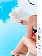Купить «Женщина в шляпе читает книгу у бассейна», фото № 5081267, снято 9 июня 2013 г. (c) Константин Лабунский / Фотобанк Лори