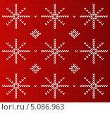 Купить «Вязаная текстура со снежинками», иллюстрация № 5086963 (c) Евгения Малахова / Фотобанк Лори