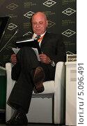 Юрий Кобаладзе - старший советник Банка UBS (2013 год). Редакционное фото, фотограф Татьяна Глухова / Фотобанк Лори