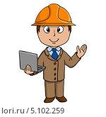 Купить «Рисованный мужчина в деловом костюме, строительной каске и с ноутбуком в руке», иллюстрация № 5102259 (c) Алексей Зайцев / Фотобанк Лори