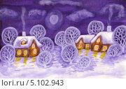 Купить «Рождественская (новогодняя) открытка, зимний пейзаж на фиолетовом фоне, акварель», иллюстрация № 5102943 (c) ИВА Афонская / Фотобанк Лори