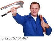 Купить «Водопроводчик демонстрирует инструмент для изгибания труб», фото № 5104467, снято 19 ноября 2010 г. (c) Phovoir Images / Фотобанк Лори