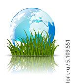 Купить «Глобус в зеленой траве», иллюстрация № 5109551 (c) Евгения Малахова / Фотобанк Лори
