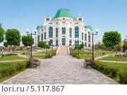 Купить «Астраханский государственный театр оперы и балета», фото № 5117867, снято 22 апреля 2019 г. (c) Олег Новожилов / Фотобанк Лори