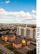 Купить «Кузбасская митрополия», фото № 5118563, снято 6 сентября 2013 г. (c) Константин Челомбитко / Фотобанк Лори