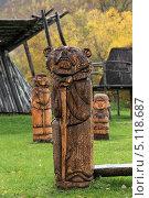 Купить «Деревянная резная скульптура на мифологические темы аборигенов. Быстринский этнографический музей. Камчатка», фото № 5118687, снято 18 сентября 2013 г. (c) А. А. Пирагис / Фотобанк Лори