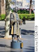 Купить «Живая статуя на улице La Rambla, Барселона», фото № 5124119, снято 17 апреля 2013 г. (c) Nobilior / Фотобанк Лори