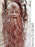 Купить «Деревянная скульптура восточного мудреца, вырезанная в стволе дерева», фото № 5125943, снято 23 декабря 2012 г. (c) Татьяна Белова / Фотобанк Лори