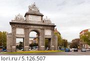 Купить «Ворота Толедо в Мадриде», фото № 5126507, снято 25 апреля 2013 г. (c) Яков Филимонов / Фотобанк Лори