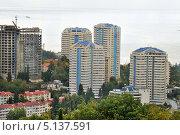 Купить «Город Сочи», эксклюзивное фото № 5137591, снято 4 октября 2013 г. (c) Юрий Морозов / Фотобанк Лори