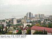 Купить «Город Сочи», эксклюзивное фото № 5137607, снято 4 октября 2013 г. (c) Юрий Морозов / Фотобанк Лори