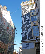 Купить «Санкт-Петербург. Торгово-выставочный центр «Этажи» («Лофт Проект Этажи») в здании бывшего хлебозавода», эксклюзивное фото № 5140551, снято 25 марта 2013 г. (c) Ирина Борсученко / Фотобанк Лори
