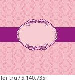 Розовый фон с фиолетовой полосой для поздравительных открыток. Стоковая иллюстрация, иллюстратор Юлия Гончарова / Фотобанк Лори