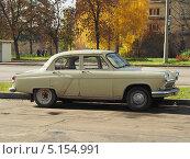 """Купить «""""Волга"""" ГАЗ-21», фото № 5154991, снято 12 октября 2013 г. (c) Ельцов Владимир / Фотобанк Лори"""