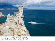 Купить «Крым. Замок «Ласточкино гнездо»», эксклюзивное фото № 5156815, снято 28 сентября 2013 г. (c) Яна Королёва / Фотобанк Лори