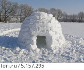 Купить «Иглу. Дом из снега», фото № 5157295, снято 19 февраля 2009 г. (c) Александра Лукашина / Фотобанк Лори