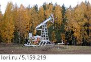 Купить «Добыча нефти», фото № 5159219, снято 13 октября 2013 г. (c) Сагирова Алсу / Фотобанк Лори