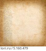Купить «Текстура старой коричневой бумаги с орнаментом», фото № 5160479, снято 26 июня 2019 г. (c) Юрий Плющев / Фотобанк Лори
