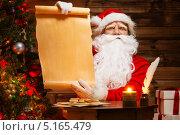 Купить «Санта держит список подарков. Место для текста», фото № 5165479, снято 4 октября 2013 г. (c) Andrejs Pidjass / Фотобанк Лори
