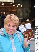 Купить «Улыбающаяся женщина средних лет держит в руках два паспорта с авиабилетами», эксклюзивное фото № 5185799, снято 6 октября 2013 г. (c) Юрий Морозов / Фотобанк Лори