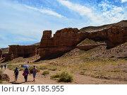 Чарынский каньон (2013 год). Стоковое фото, фотограф Наталья Ёлгина / Фотобанк Лори