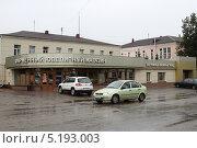 Купить «Кострома, ювелирный завод», эксклюзивное фото № 5193003, снято 5 сентября 2013 г. (c) Дмитрий Неумоин / Фотобанк Лори