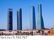 Четыре башни делового района. Мадрид (2013 год). Стоковое фото, фотограф Яков Филимонов / Фотобанк Лори