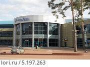 Купить «Балашиха, ледовая арена», эксклюзивное фото № 5197263, снято 17 октября 2013 г. (c) Дмитрий Неумоин / Фотобанк Лори