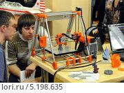 Купить «Областная выставка технического творчества с 23 по 25 октября 2013, Тюмень. 3D-принтер», фото № 5198635, снято 23 октября 2013 г. (c) Землянникова Вероника / Фотобанк Лори