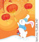 Купить «Любопытный белый кролик и китайские фонарики», иллюстрация № 5204747 (c) Савицкая Татьяна / Фотобанк Лори