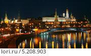 Московский Кремль ночью (2011 год). Стоковое фото, фотограф Krasnoperov Rostislav / Фотобанк Лори