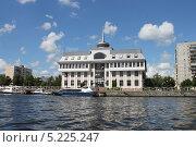 Купить «Здание Морской администрации порта Калининград (Росморпорт)», эксклюзивное фото № 5225247, снято 1 августа 2013 г. (c) Ната Антонова / Фотобанк Лори